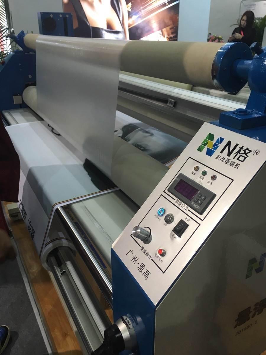 Hệ thống máy cán màng nhiệt tại In Nhật Nam
